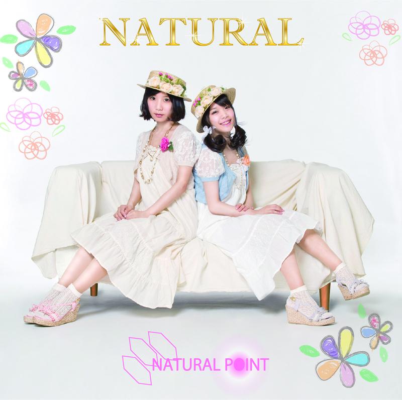 CD         NATURAL