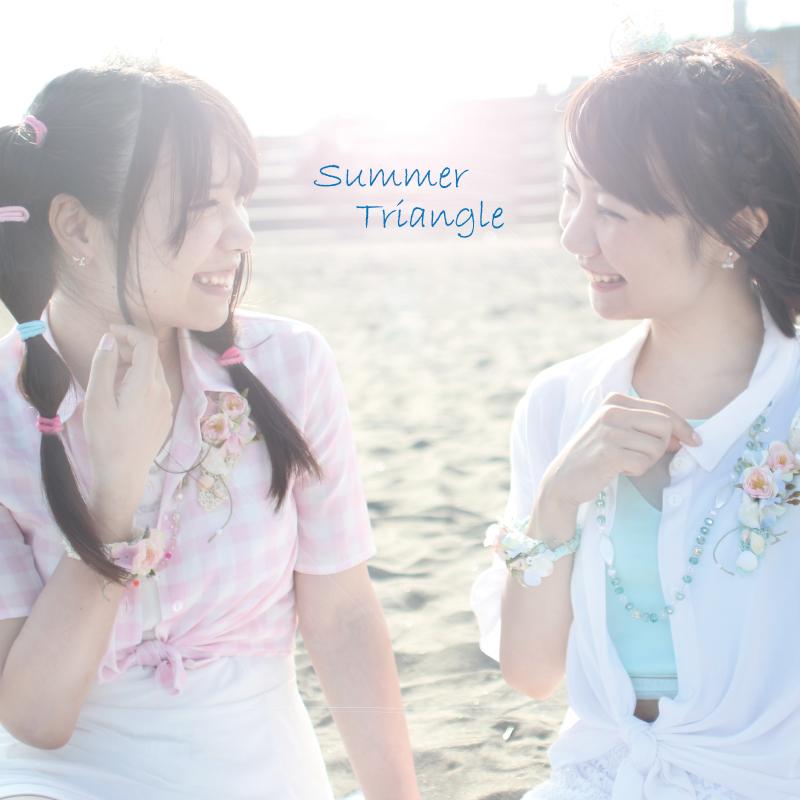 CD        Summer Triangle