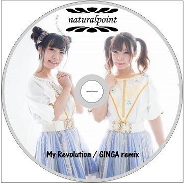 My Revolution / GINGA remix